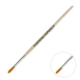 Кисть Синтетика Круглая № 3 (диаметр обоймы 3 мм; длина волоса 16 мм), деревянная ручка, Calligrata Ош