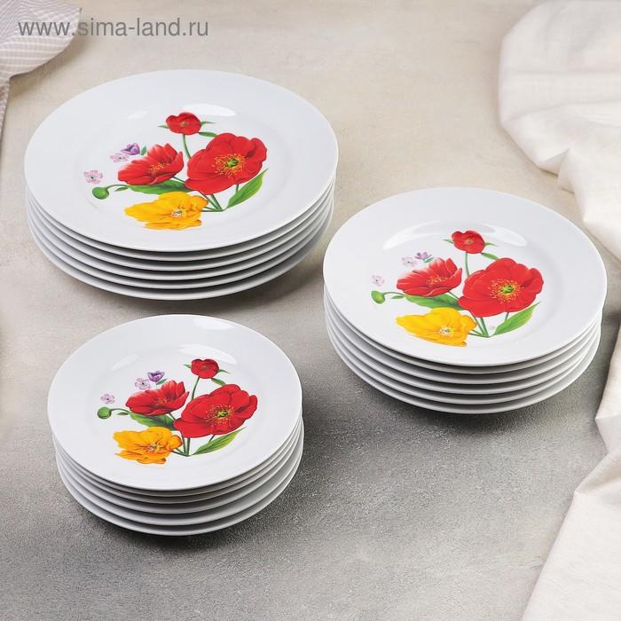 """Набор тарелок """"Идиллия. Полевые маки"""", 18 предметов"""