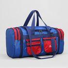 Сумка спортивная, отдел на молнии, с увеличением, 5 наружных карманов, длинный ремень, цвет синий/красный