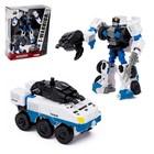 Робот-трансформер «Полицейский броневик»