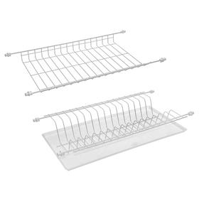 Комплект посудосушителей с поддоном для шкафа 50 см, 46,5×23 см, цвет белый Ош