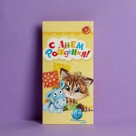 Конверт для денег «С Днем Рождения», котик, 16,5 × 8 см Ош