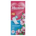 Прокладки ежедневные «Милана» Ultra Deo Soft, 20 шт/уп - Фото 2
