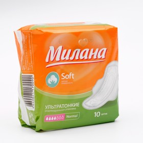 Прокладки «Милана» Ultra Normal Soft, 10 шт/уп Ош