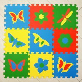 Мягкий пол универсальный «Бабочки», 30 х 30 см