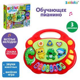 Музыкальная игрушка-пианино «Весёлые зверята-1», световые эффекты, 7 режимов, 30 звуков Ош