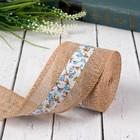 Лента из джута «Цветы», с лентой, 50 мм, 4,5±1м, цвет голубой