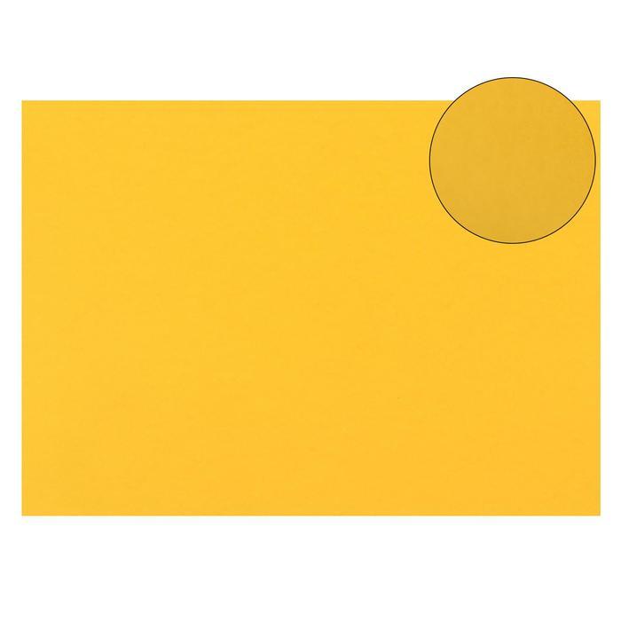 Картон цветной, 210 х 297 мм, Sadipal Sirio, 1 лист, 170 г/м2, ярко-желтый