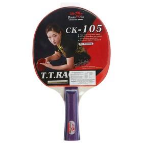 Ракетка для настольного тенниса Double Fish (105)