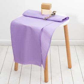 Полотенце вафельное банное «Экономь и Я», 80х150 см, цвет сиреневый