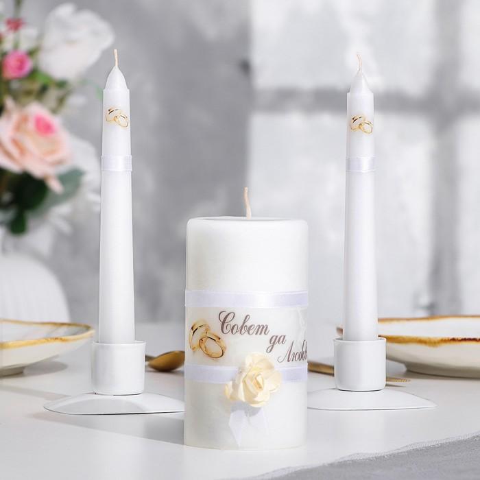 """Набор свечей """"Совет да любовь с розой"""" белый: Родительские свечи 1,8х15;Домашний очаг 5,2х9,"""