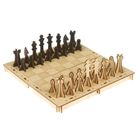 "Игра ""Шахматы"" 28,5х28,5см"