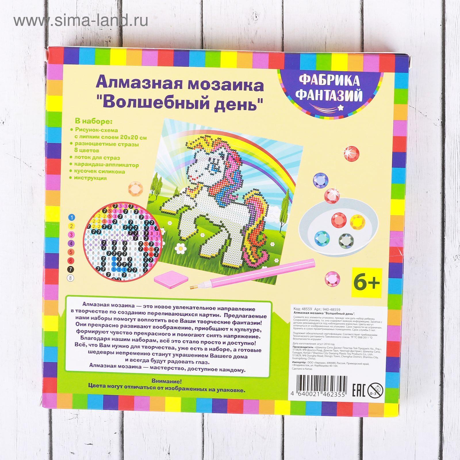 Алмазная мозаика 40х50 круглые стразы QA 200333 Икона - купить ... | 1600x1600