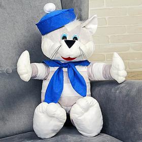 """Мягкая игрушка """"Кот Боцман"""" 60 см"""