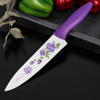 Нож кухонный с антиналипающим покрытием Доляна «Сиреневая роза», лезвие 20 см
