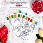 """Раскраска """"Принцессы"""" 4 листа, краски на каждом листе, кисть"""