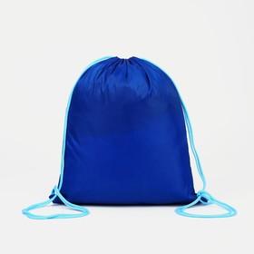 Мешок для обуви, отдел на шнурке, цвет синий