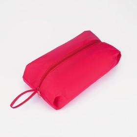 Сумка для обуви, отдел на молнии, цвет розовый Ош