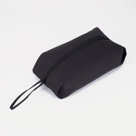 Сумка для обуви, отдел на молнии, цвет чёрный Ош