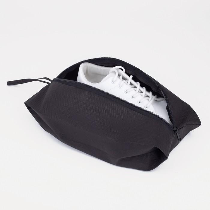 Сумка для обуви, отдел на молнии, цвет чёрный