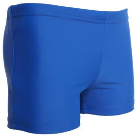Плавки-шорты детские для плавания 001, размер 40 Ош