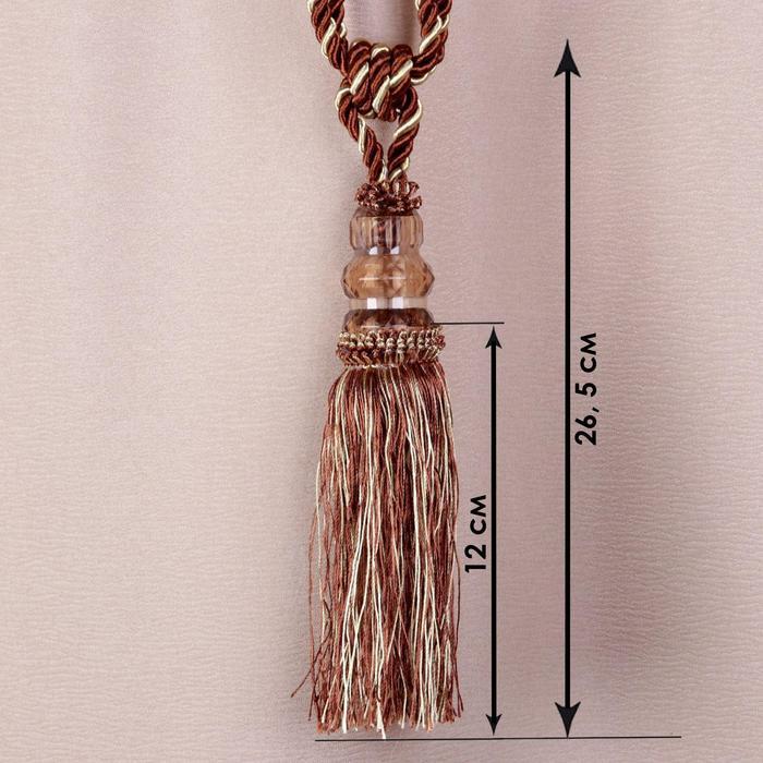 Кисть для штор «Три кристалла», 50 ± 1 см, цвет коричнево-бежевый