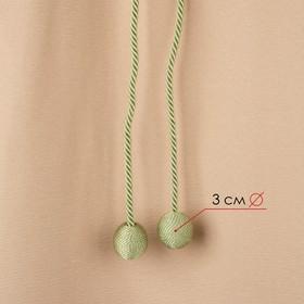 Кисть для штор «Бомбей», 84 ± 1 см, цвет зелёный Ош