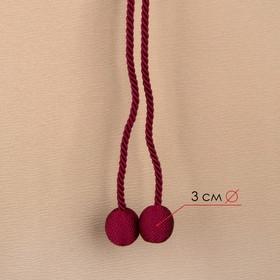 Кисть для штор «Бомбей», 84 ± 1 см, цвет бордовый Ош