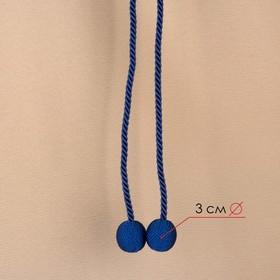 Кисть для штор «Бомбей», 84 ± 1 см, цвет синий Ош