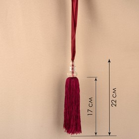 Кисть для штор «Камила», 60 ± 1 см, цвет бордовый Ош