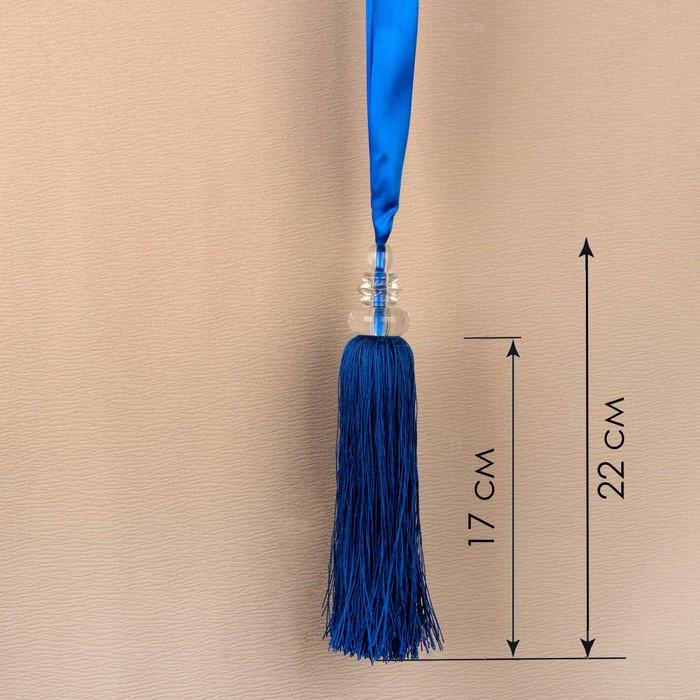Кисть для штор «Камила», 60 ± 1 см, цвет синий