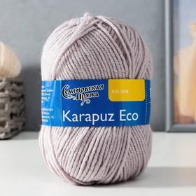 Пряжа Karapuz Eco (КарапузЭко) 90% акрил, 10% капрон 125м/50гр ангора (1130)