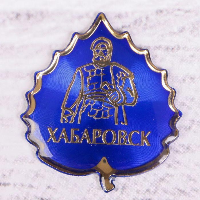 Магнит Хабаровск