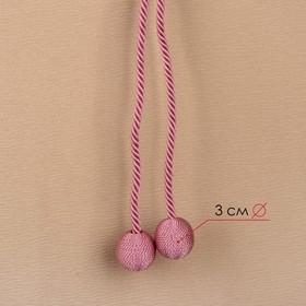 Кисть для штор «Бомбей», 84 ± 1 см, цвет розовый Ош