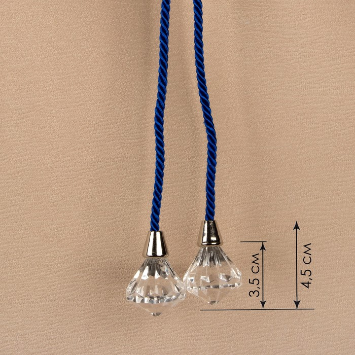 Кисть для штор «Кристалл», 59 ± 1 см, цвет синий