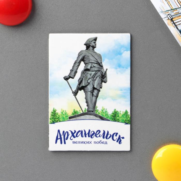 Магнит двусторонний Архангельск
