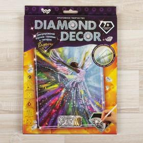 Набор для создания мозаики «Балерина» DIAMOND DECOR, планшетка без рамки