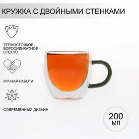 Чашка с двойными стенками Magistro «Адель», 200 мл, цвет чёрный