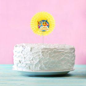 """Топпер в торт """"С Днём рождения"""", смайлы, 15 см"""
