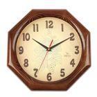 """Часы настенные, серия: Классика, восьмигранные """"Узор"""", деревянный обод, 30х30 см"""