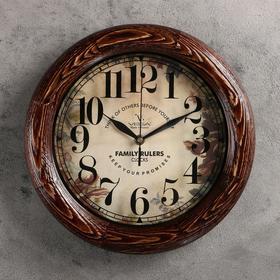 Часы настенные, серия: Интерьер, 'Элегия', деревянный обод, 30х30 см Ош