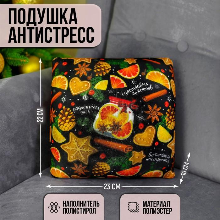 Подушка-антистресс Пожелания, новогодняя, вкусняшки 23х23 см