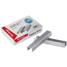 Скобы для степлера №10 Perfect, оцинкованные, 1000 штук, энергосберегающие Ош