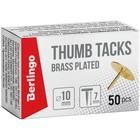 Кнопки канцелярские гвоздики омедненные 10 мм, 50 штук, картонная упаковка