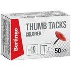 Кнопки канцелярские гвоздики цветные 10 мм, 50 штук, картонная упаковка