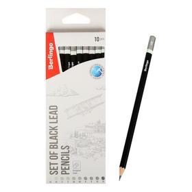 Набор карандашей чернографитных 10 штук Berlingo, 3H-3B, европодвес