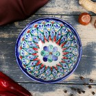 Пиала большая Риштанская Керамика, 11.5см, микс - Фото 3