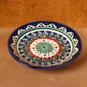 Тарелка плоская Риштанская Керамика 15см микс