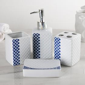 """Набор аксессуаров для ванной комнаты, 4 предмета """"Пейзаж. Луг"""""""