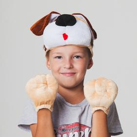 Карнавальный набор 'Пёсик бежевый', лапки, маска-шапка, р-р 55-58 Ош